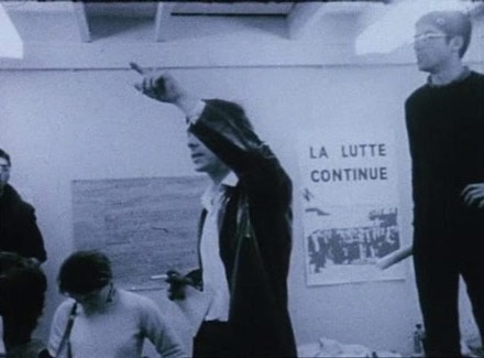 «فیلمی مثل بقیه» در موزه هنرهای معاصر