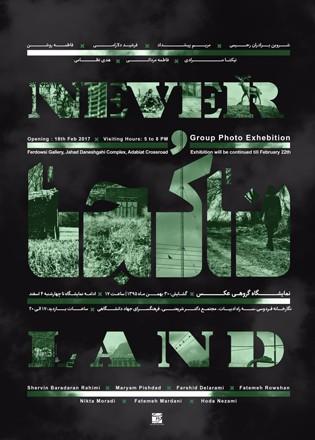 نمایشگاه گروهی عکس «ناکجا» در مشهد