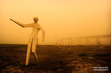 فراخوان هفتمین دوره جایزه عکس «شید»