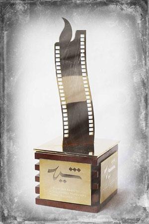 برگزاری هفتمین نمایشگاه جایزه عکس «شید»