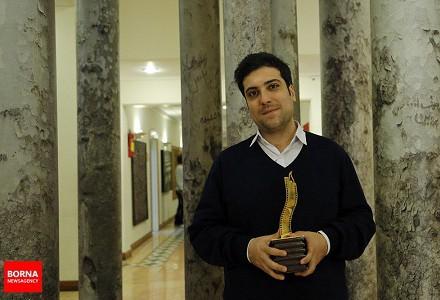 معرفی برنده هفتمین جایزه عکس «شید»