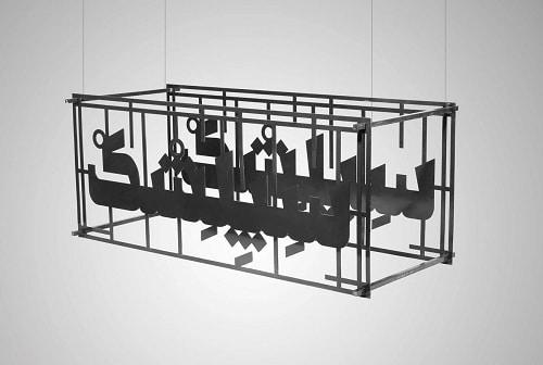 «کوچه»؛ نمایشگاه آثار ایمان صفایی در گالری شیرین