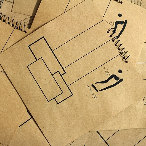انتشار نخستین ماهنامه دانشجویی «ایز»