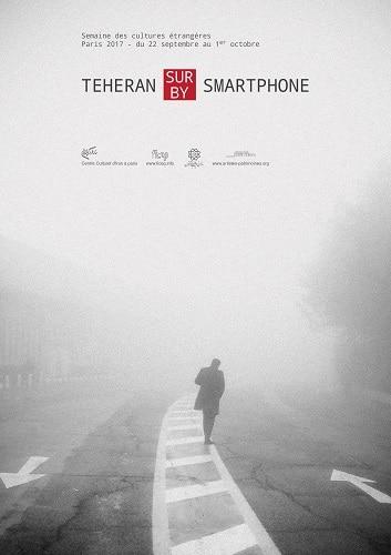 «تهران به روایت تلفن همراه» در پاریس