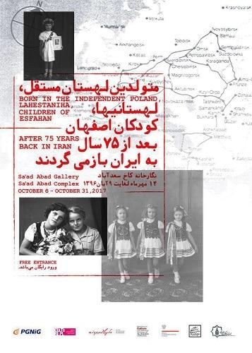 لهستانیها: هفتاد و پنج سال بعد از مهاجرت به ایران