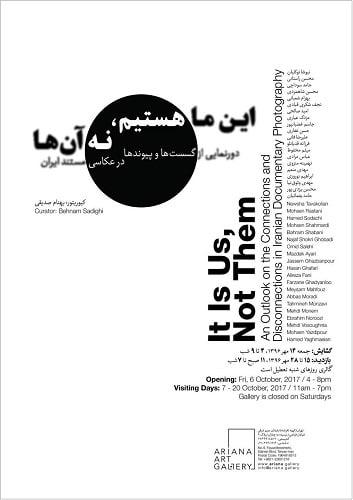 نمایشگاه آثار بیست عکاس مستند در گالری آریانا