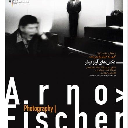 عکسهای «آرنو فیشر» در گالری راه ابریشم