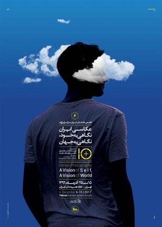مراسم افتتاح ششمین همایش ۱۰ روز با عکاسان