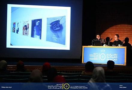 شیوههای تدریس عکاسی در دانشگاه دورتموند و دانشگاه هنر تهران