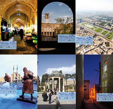 برگزاری بخش جنبی جشنواره عکس خبری، مطبوعاتی «دوربین.نت»