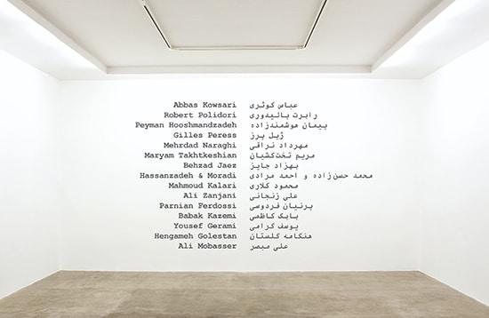نمایشگاه گروهی: تصویر کوچک، آینهی بزرگ