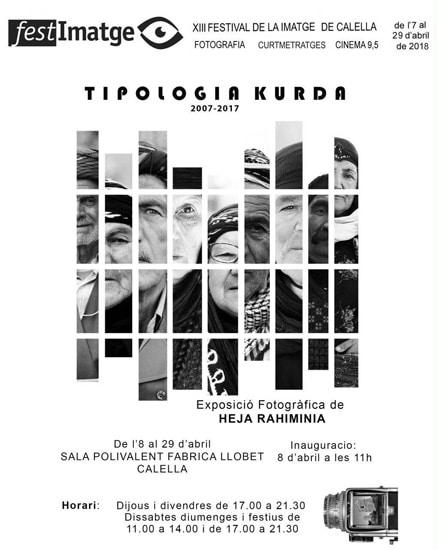 نمایشگاه عکس هیژا رحیمینیا در اسپانیا