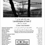 نمایشگاه گروهی عکس «چشم اندازهای ایران ۲»