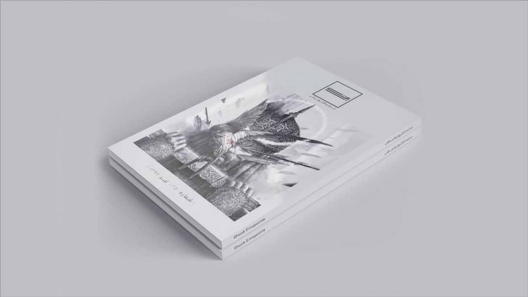 انتشار بیست و پنجمین شماره از مجله الکترونیکی «قاب»
