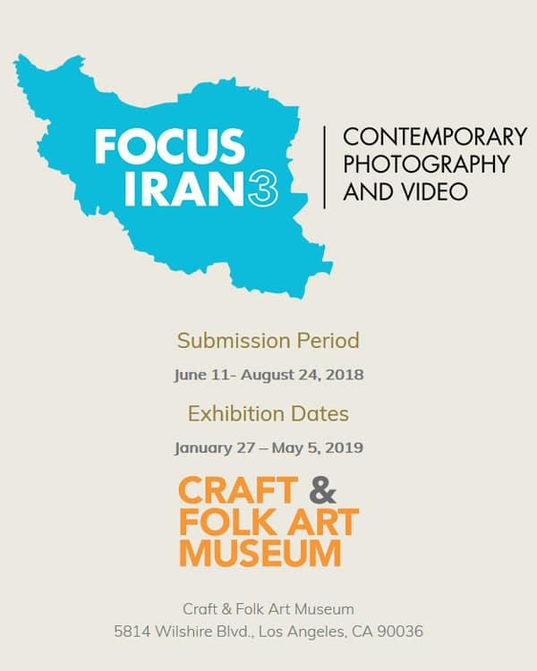 فراخوان سومین نمایشگاه «FOCUS IRAN» در لسآنجلس