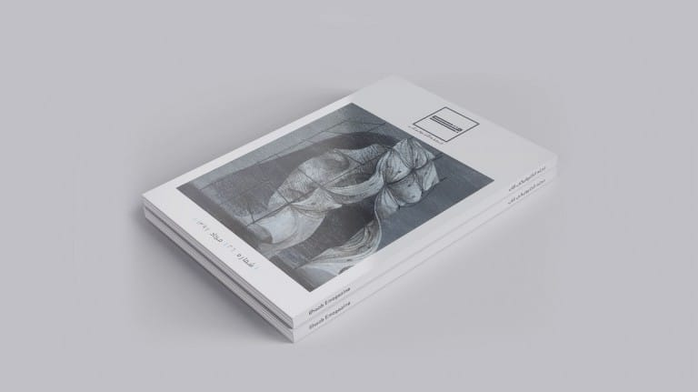 انتشار بیست و ششمین شماره از مجله الکترونیکی «قاب»