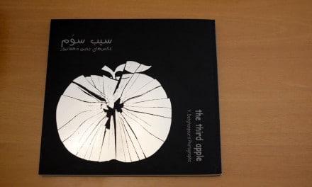 نقدی بر کتابِ عکسِ «سیب سوم»