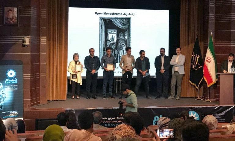 برگزیدگان پنجمین جشنواره بینالمللی عکس «خیام»