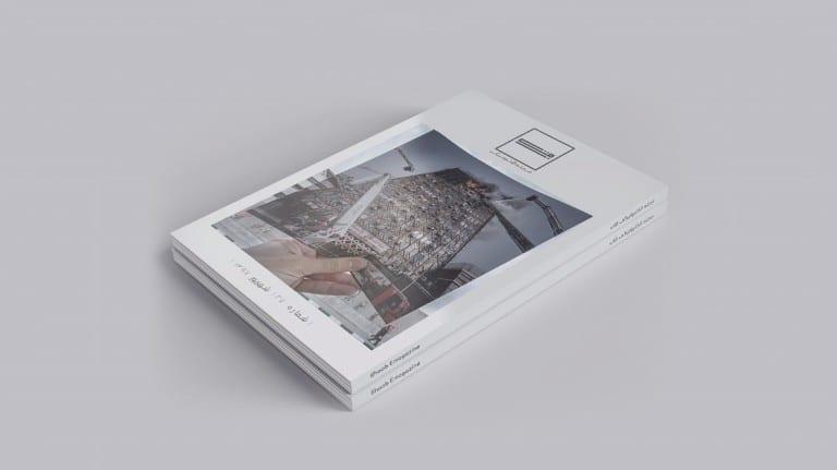 انتشار بیست و هفتمین شماره از مجله الکترونیکی «قاب»