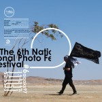 مراسم اختتامیه ششمین جشنواره عکس خانه دوست