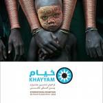 فراخوان ششمین جشنواره بین المللی عکس «خیام»