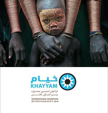 اعلام نتایج ششمین جشنواره بین المللی عکس خیام