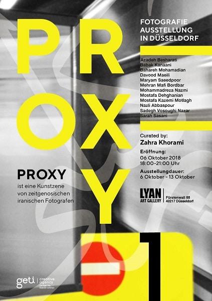 نمایشگاه گروهی عکس «پراکسی» در دوسلدورف آلمان