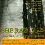 نمایشگاه عکس «شیراز» در مجموعه فرهنگی الف شیراز