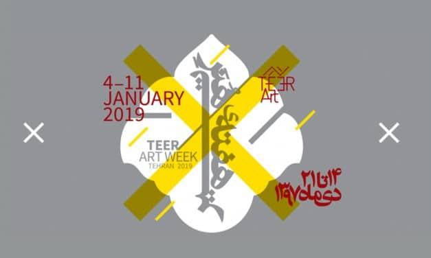 هفته هنر تیرآرت در راه است!