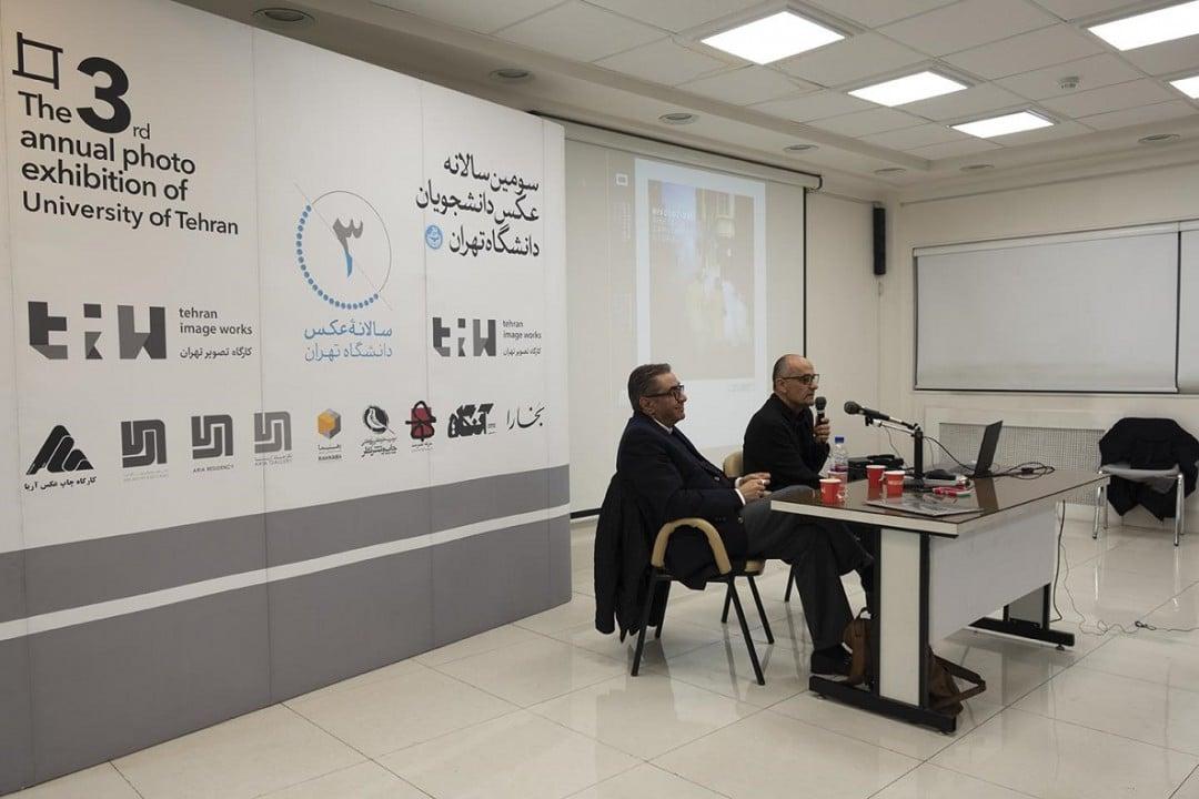 گزارش روز دوم سومین سالانه عکس دانشجویان دانشگاه تهران