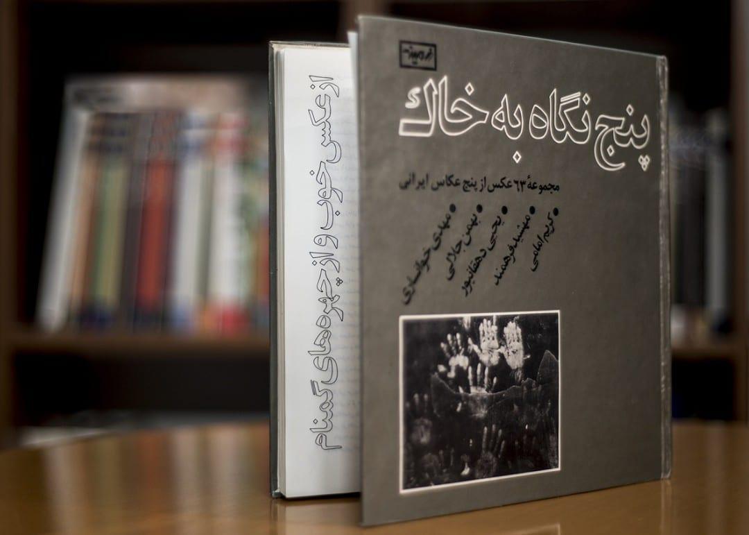 نوشتهای از یحیی دهقانپور دربارهی عکس و عکاسی
