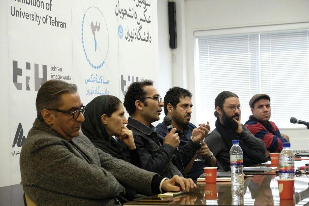 نقد و بررسی آثار نمایشگاه سالانه عکس دانشگاه تهران