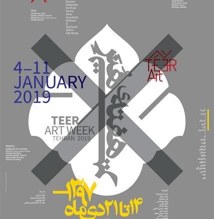 نخستین هفته هنر تهران با مشارکت ۲۱ گالری و۵۷ رویداد هنری