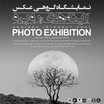 برگزاری سه نمایشگاه عکس گروهی در مشهد