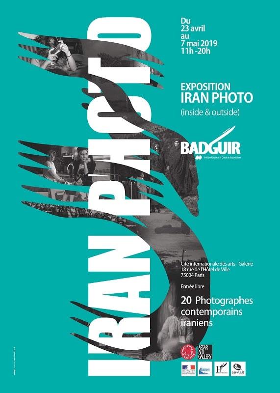 نمایشگاه عکس «ایران فوتو» در پاریس