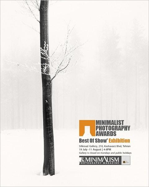 نمایشگاه جایزه عکاسی مینیمالیسم در گالری راه ابریشم