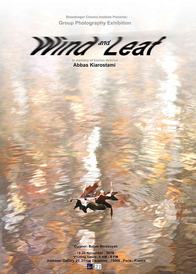 نمایشگاه گروهی عکس «باد و برگ» در پاریس