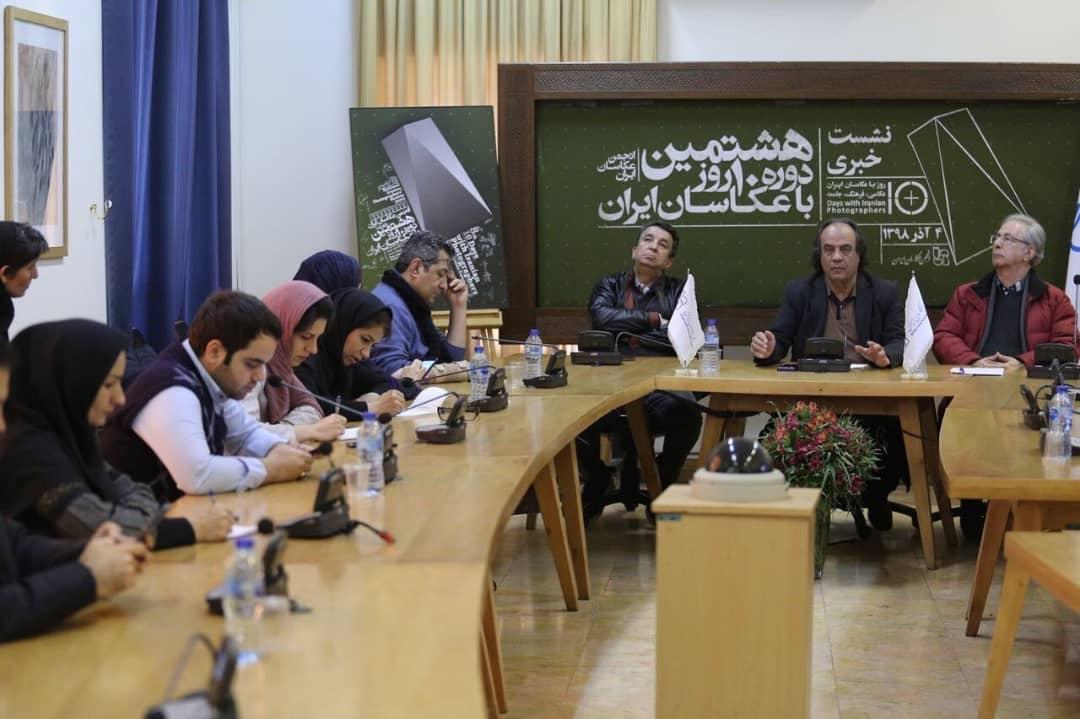 گزارش نشست خبری هشتمین دوره ۱۰ روز با عکاسان ایران