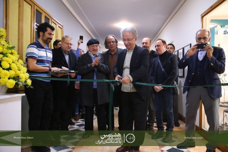آغاز هشتمین دوره ۱۰ روز با عکاسان ایران