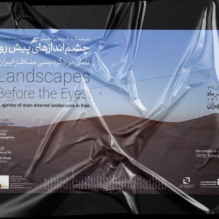 نمایشگاه عکس «چشم اندازهای پیشرو» در گالری راه ابریشم