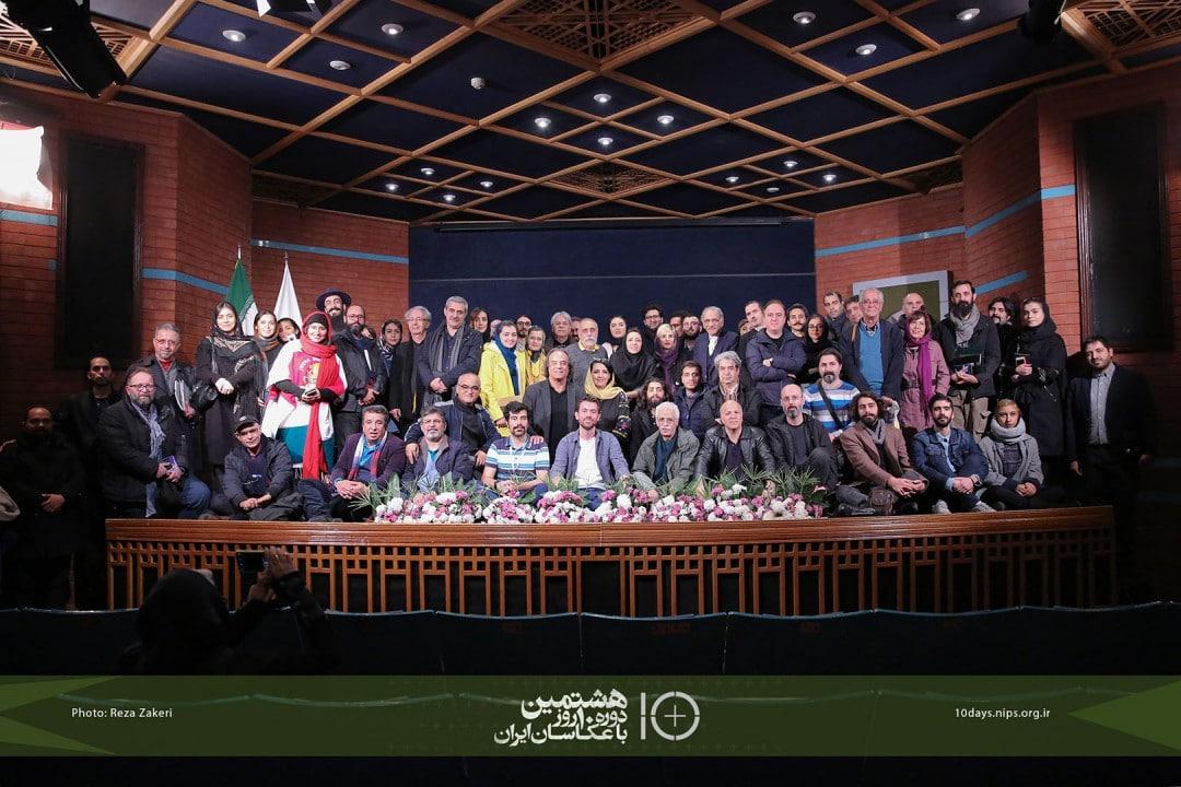 گزارش اختتامیه هشتمین دوره ۱۰ روز با عکاسان ایران
