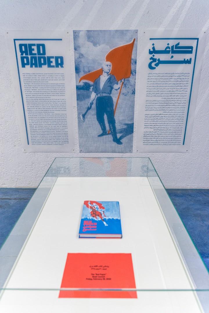 بازگشایی نمایشگاه «کاغذ سرخ؛ انتشارات ایدئولوژیک صادرشده از شوروی» در مرکز نبشی