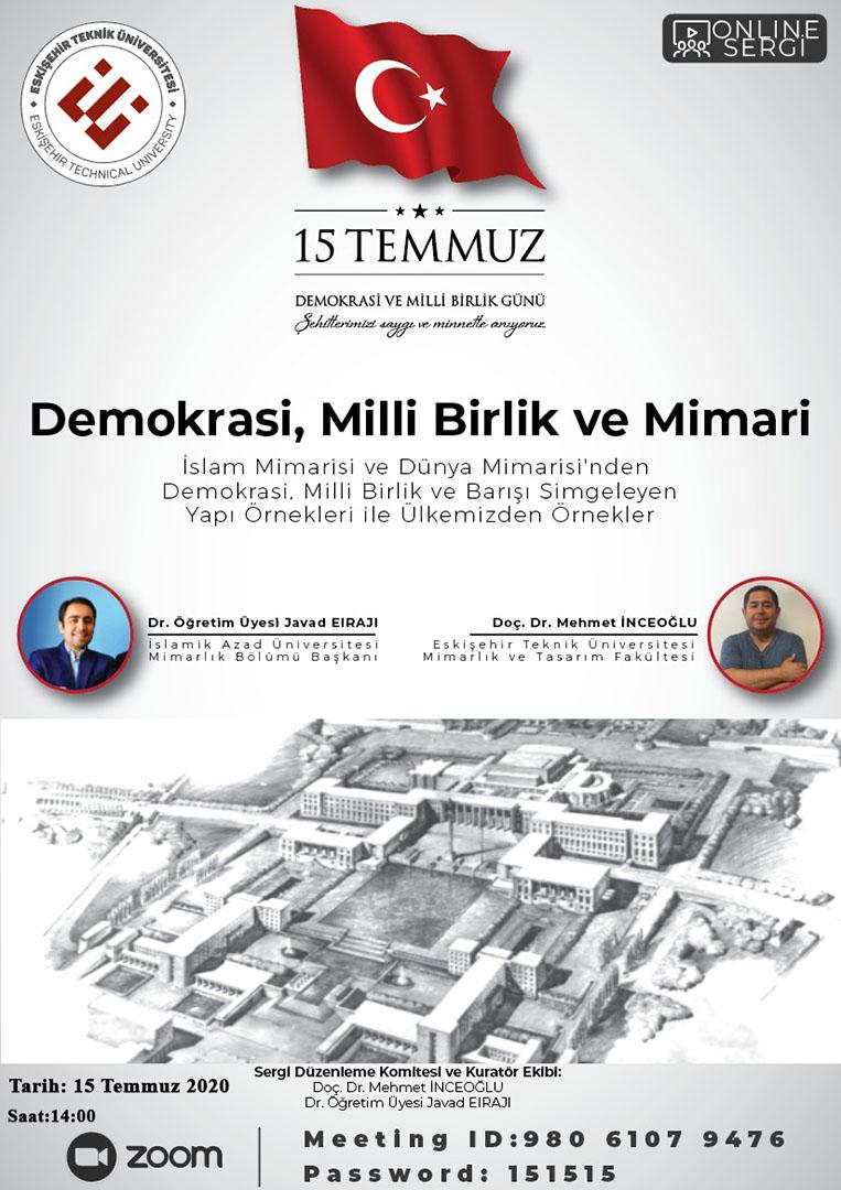 نمایشگاه مشترک آنلاین عکاسی معماری ایران و ترکیه