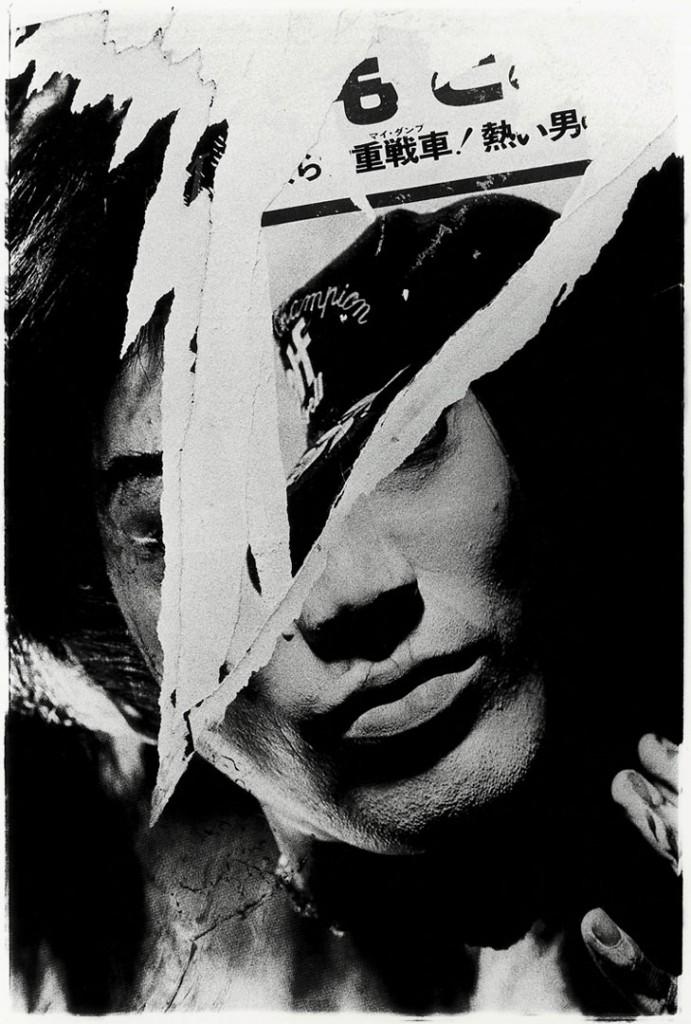 دایدو موریاما. پوستر (ناکانو)، 1990 – 2003