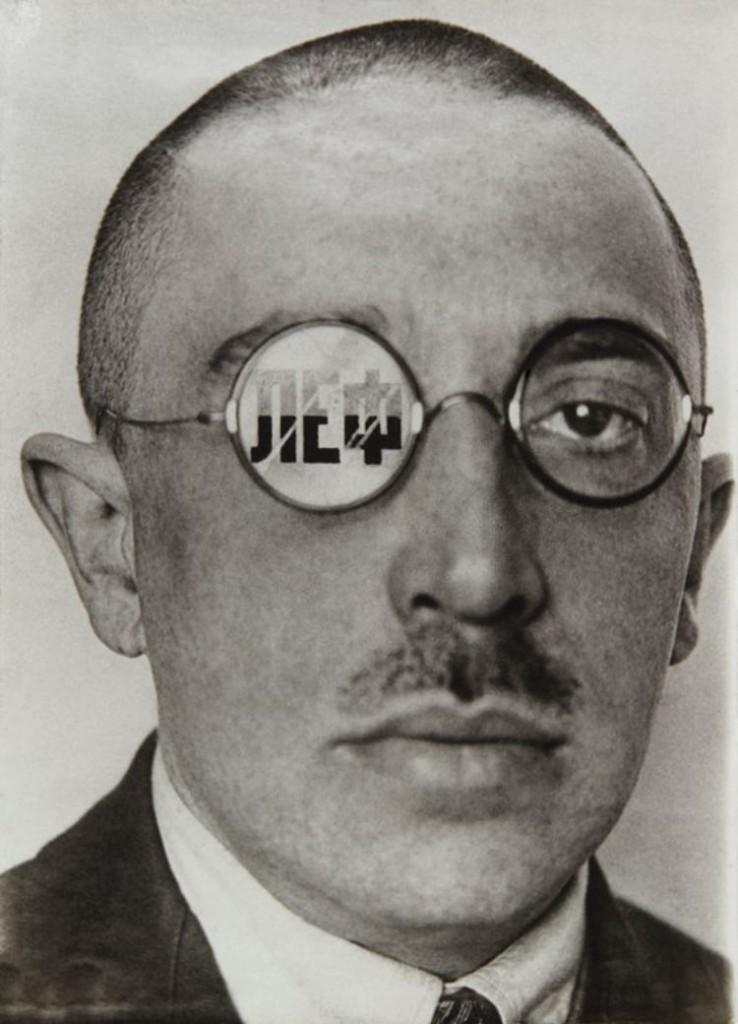 الکساندر رودچنکو. طراحی جلد مجله LEF با پرترهای از اوسیپ بریک، 1924