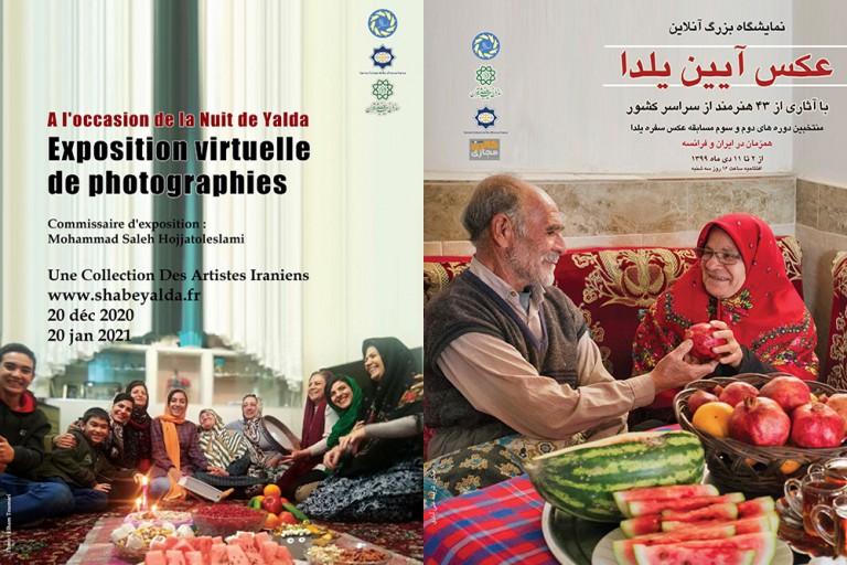 نمایش آثار منتخب مسابقه عکس آئین یلدا در تهران و پاریس