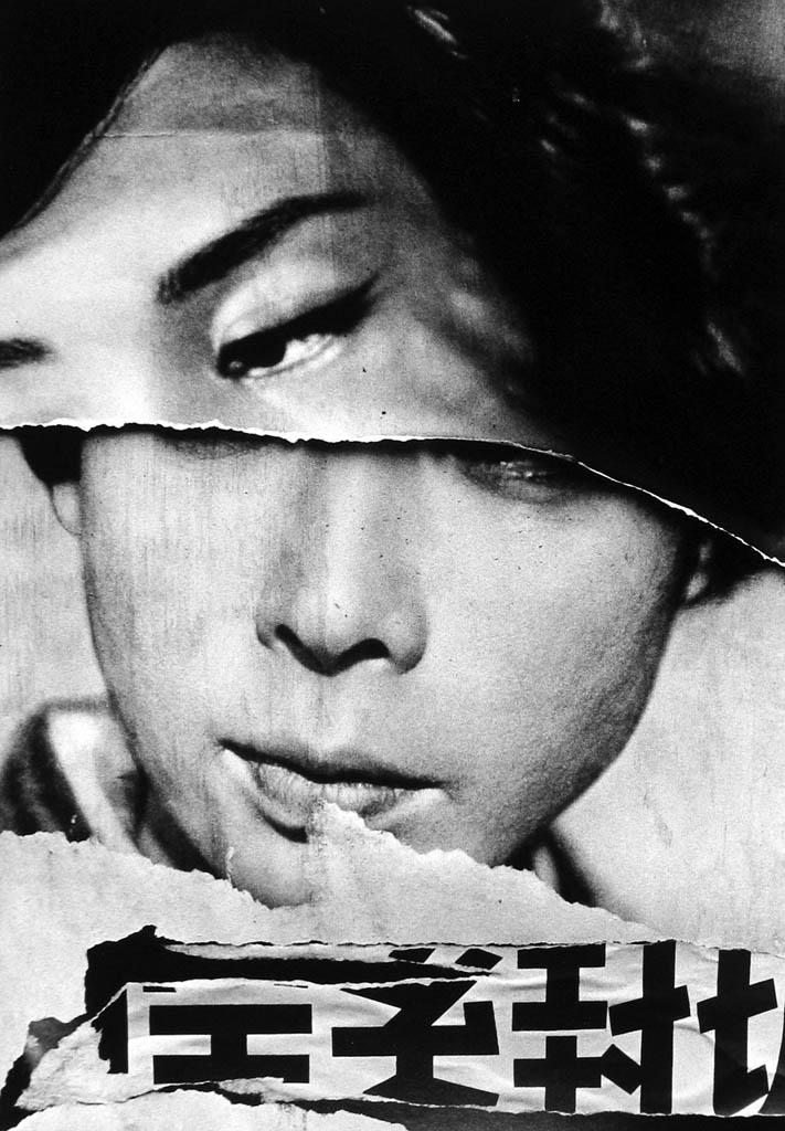 ویلیام کلاین. «پوستر سینما، توکیو»، 1961