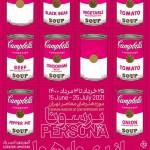نمایش آثار اندی وارهول در موزه هنرهای معاصر تهران