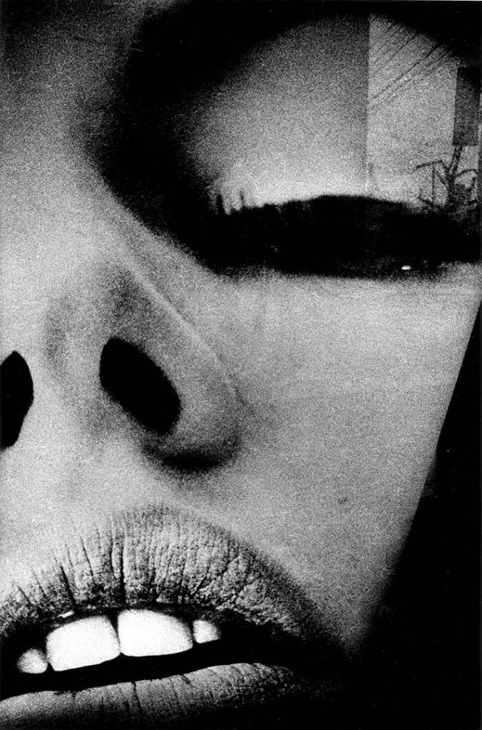 دایدو موریاما. «اروس یا چیزی دیگر»، 1969