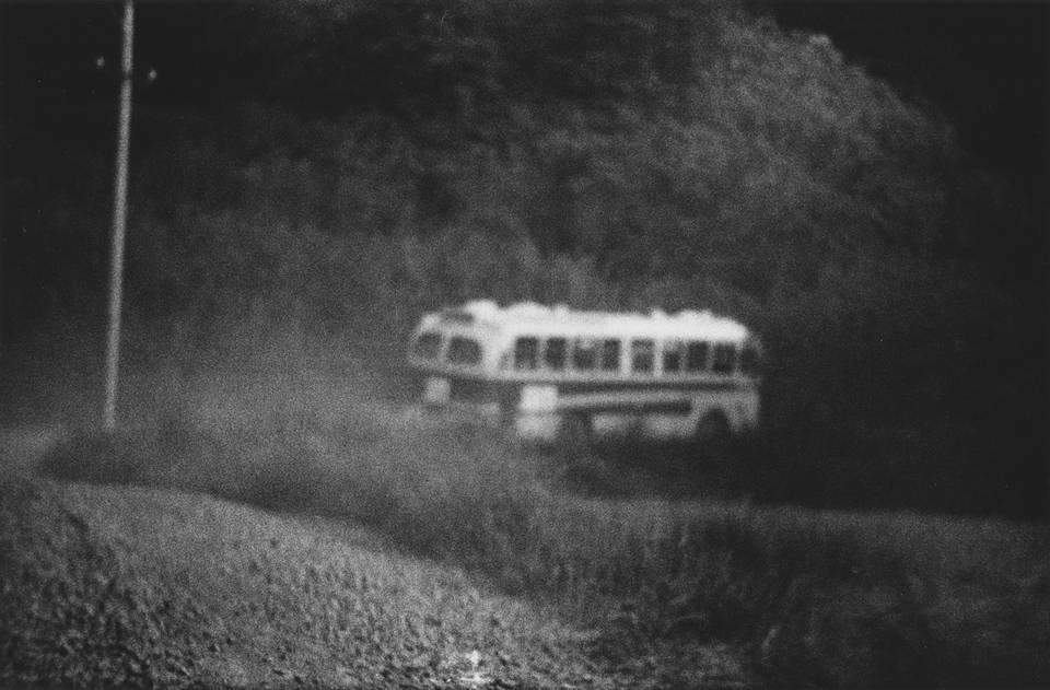 دایدو موریاما. از مجموعه «شکارچی»